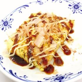 【病院】豆腐のお好み焼き風【給食】