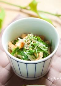 水菜と薄揚げのゴマ和え
