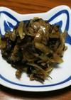 新生姜とさばの水煮缶の佃煮
