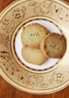 かき氷シロップクッキー