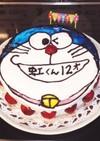 誕生日ケーキ ドラえもん