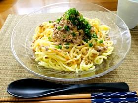 冷やし坦々麺(温でもOK!)