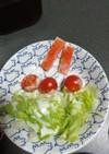サラダカニカマを簡単に小分けにする方法