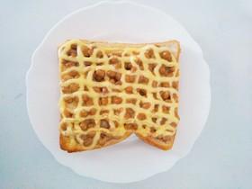 毎日の朝食に!簡単 納豆マヨパン