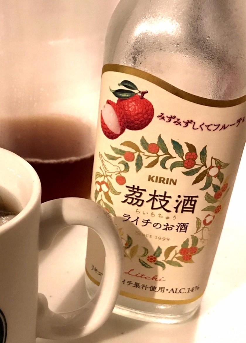 茘枝酒(ライチチュウ)の麦茶割り