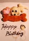 犬用  簡単ケーキ