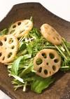 水菜とレンコンのサラダ