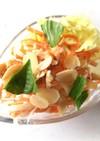 人参と大根のコールスローサラダ