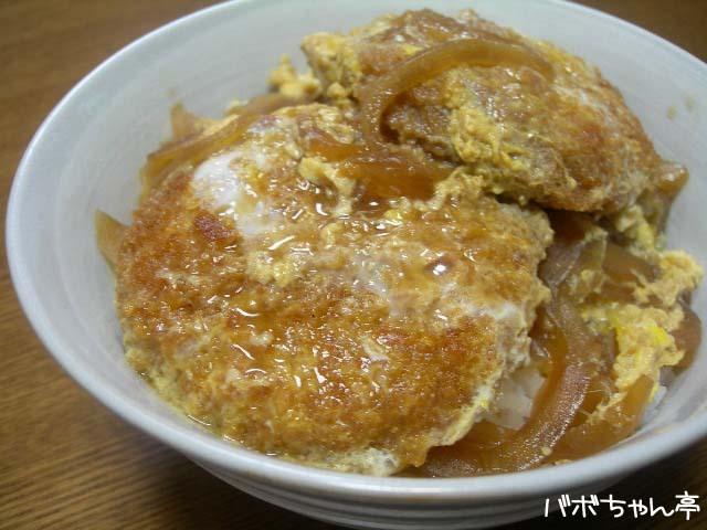 メンチカツをリメイク☆メンチ丼