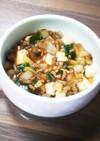 【離乳食・幼児食】麻婆豆腐