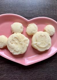 レンジで!小麦・卵・乳不使用の米粉ケーキ