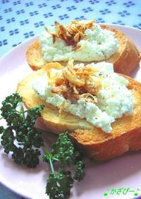 ヘルシー♪カッテージチーズのトースト
