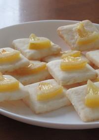 米粉のレモンクッキー