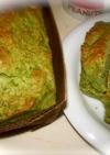 小松菜で♥緑のパウンドケーキ♥