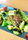 マグロとアボカドのポキ風サラダ