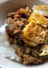 バジルソース納豆と卵焼きのご飯