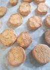きなことココナッツオイルのクッキー