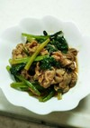豚肉と小松菜のオイスターソース炒め