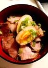 【分量簡単】お酢でさっぱり万能煮豚