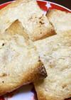 油揚げの納豆・キムチ・おから包み焼き