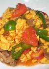万能甘酢で♪牛肉とトマトと卵の炒め物