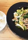 簡単!あっさり中華!豚肉と野菜の炒め物!