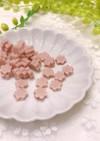 ミニミニ魚肉ソーセージのお花