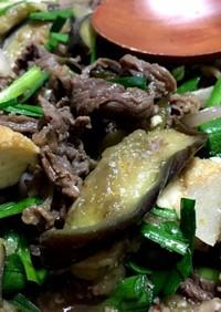 ナスと牛肉ボリューム満点炒め 大皿料理