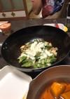 アサリとオクラエリンギの炒めチーズのせ