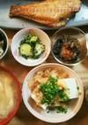 夕飯!焼魚