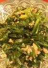 小松菜とツナのオニオン炒め
