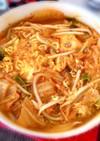 韓国料理☆辛ラーメンアレンジ