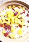 土鍋で簡単 ほっくほく 芋ご飯