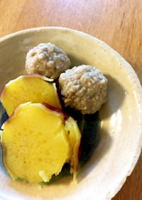 さつま芋とツミレの旨塩煮
