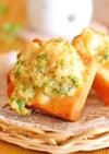 大豆ピューレと海老の揚げパン