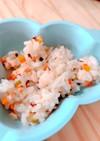 鮭と椎茸の炊き込みご飯*離乳食後期
