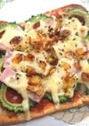 ゴーヤ(カリッカリわた入り)ピザトースト