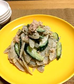 柔らかゴボウとツナのサラダ(圧力鍋使用)