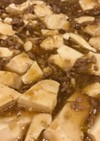簡単激ウマ!焼肉のタレでコクうま麻婆豆腐