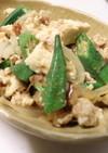 夕食♪鶏そぼろ豆腐オクラ玉ねぎの炒め物