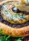 ウズベキスタン♡ふわふわ牛肉パン