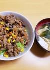 簡単!野菜もお肉も、がっつりそぼろ丼♪