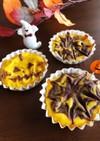 ハロウィンに♡スイートパンプキンケーキ