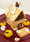 ハロウィン☆お菓子の家☆ヘクセンハウス