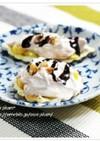 食パンで作るチョコクリームタルト