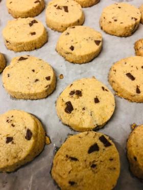 シナモンとすりごまのチョコチップクッキー