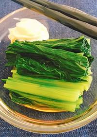 レンジで簡単!小松菜のマヨめんつゆ添え