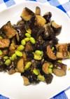 ナスと枝豆の味噌炒め