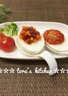 ゆで卵de簡単おつまみ☘️2種食べラー編