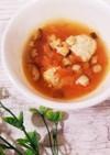 鶏団子のトマトスープ(椎茸入り)簡単!